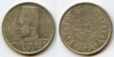 Beautiful 1939 Egypt Silver Coin Ten Piastres King Farouk Uniformed Bust Left XF