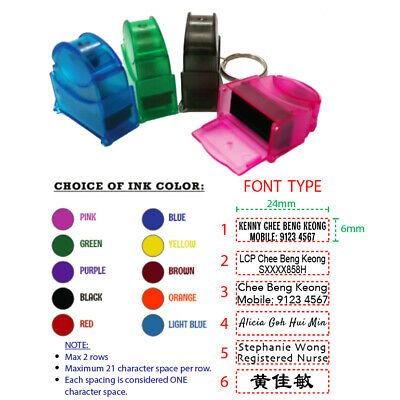 Customised  NAME  Pre-Inked Rubber Stamp(Self-Inking) with keychain- 24mm x 6mm