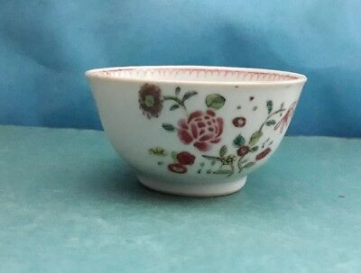 Unusual 18Th Century Chinese Porcelain Tea Bowl With Sgraffito And Enamel Design
