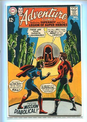 Adventure Comics #374 Higher Grade Dramatic Cover Gem