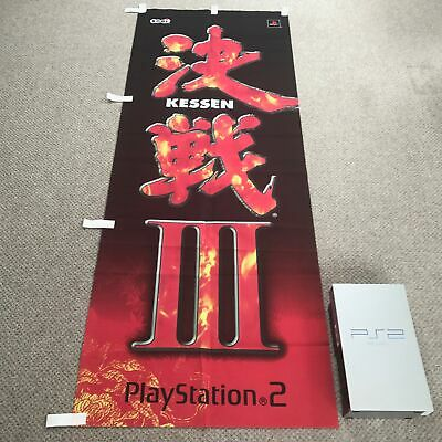 Kessen Iii (3) - Rare Promotional Promo (Ii 2) Sony Ps2 Game Cloth Banner Poster