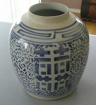 Chinese Porcelain Ginger Jar Blue & White Double Happiness Marked