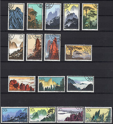 China 1963 Huangshan Landscapes complete set, used, good condition