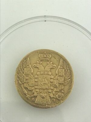 1842, Russian, 5 Roubles