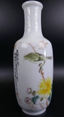 Fine Old Chinese 19th/20th Republic Period Porcelain Signed Vase Famille Rose