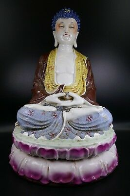 Fine Old Chinese Signed 20th Porcelain Buddha on Lotus Hotei Famille Rose #1