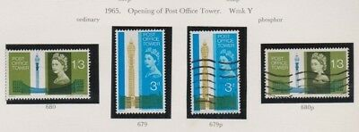 1965 Opening Of The Post Office Tower - Ord.(Mm) And Phos.(Used)