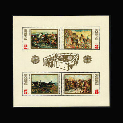 BULGARIA, Sc #1953a, MNH, 1971, S/S, Paintings, Historical, CL143F