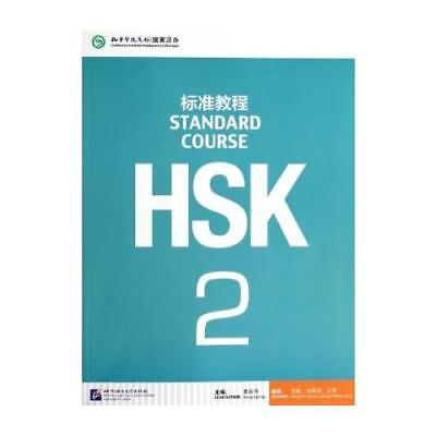 HSK Standard Course 2 by Jiang Liping (author)