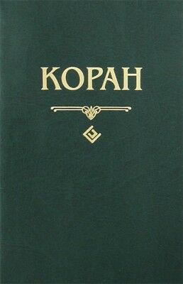 New Modern Russian Book Quran Koran Islam Collection Souvenir Gift Pocket