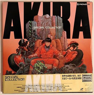 Anime LD Laserdisc - AKIRA Special Collection - with Obi, very good condition