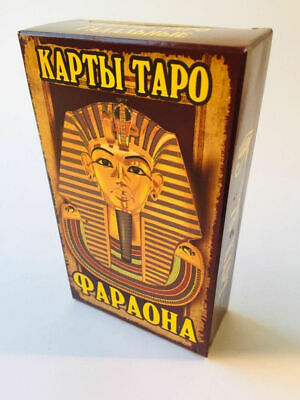Modern Cards Deck Egyptian Tarot Pharaoh Collection Russian Rare Deluxe Souvenir