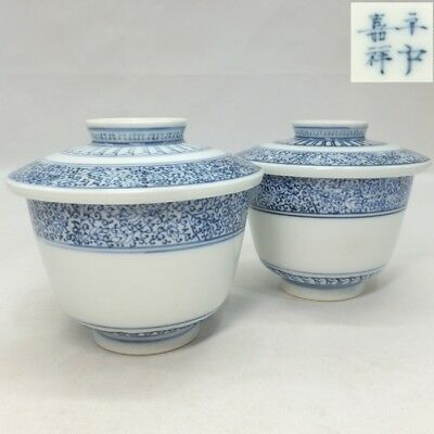 B274: Real Japanese OLD HIRADO blue-and-white porcelain pair of covered bowl