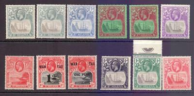 ST.HELENA - A Fine MINT Collection of 15 KGV Values - Most Ship types to 1s