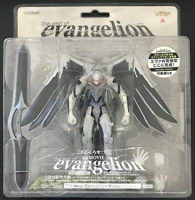 Evangelion The Movie - The End of Evangelion. Ultimate Version Mass Production M
