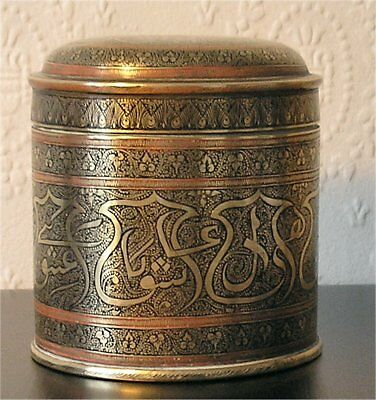 Vintage Early 20th Century Niello Brass Islamic Lidded Canister with Calligraphy