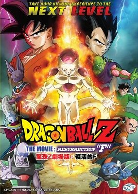 "DVD Anime Dragon Ball Z The Movie Resurrection ""F"" Complete Movie 15 English Sub"