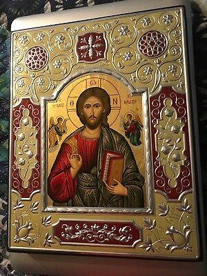 Orthodox Byzantine Christian Icon 26X20 Cm