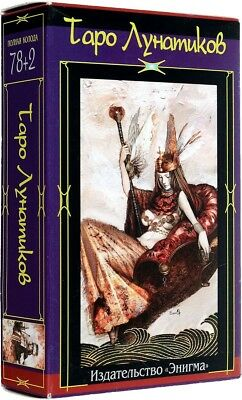 New Modern Cards Deck Tarot Lunatics 78 Collection Russian Rare Deluxe Folklore