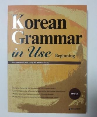 Korean Grammar in Use Beginning to Early Intermediate Text Book with MP3 CD_EN
