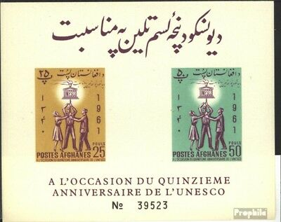 Afghanistan block 20b (complete issue) unmounted mint / never hinged 1962 15 yea
