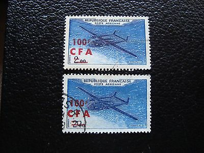 REUNION - stamp yvert and tellier air n° 58 x2 obl (A03) stamp
