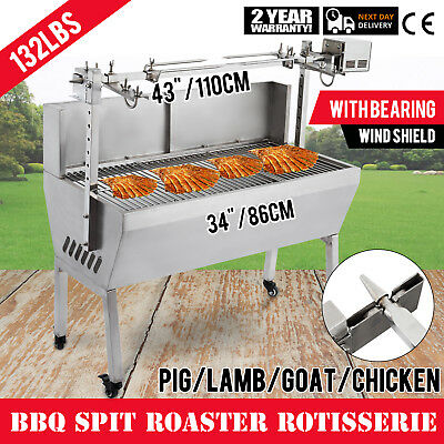 25W 132 Lbs Stainless Lamb BBQ Roaster Rotisserie Spit Pig Goat Charcoal Chicken