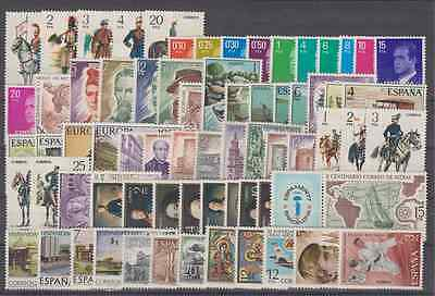 Spain Year 1977 Complete New Free Stamp Hinges Mnh - Edifil (2381-2450)