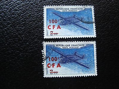 REUNION - stamp yvert and tellier air n° 58 x2 obl (A03) stamp (A)