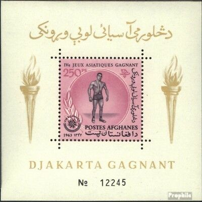 Afghanistan block43a (complete issue) unmounted mint / never hinged 1963 Asian S
