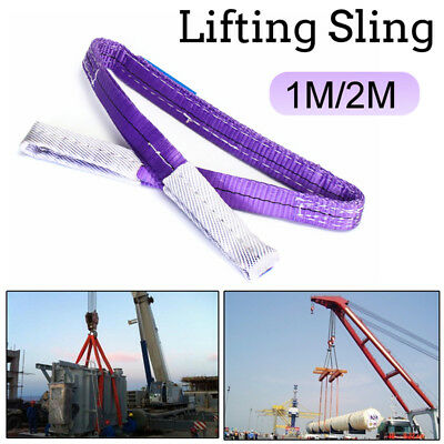 1000KG/1 Ton 1M/2M Lifting Sling Polyester Duplex Sling Towing PULL Strap 27mm