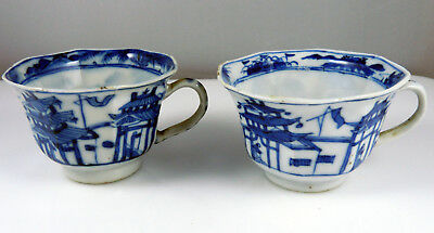 2 Antique 19thC Kangxi Chinese Blue & White Porcelain Cups