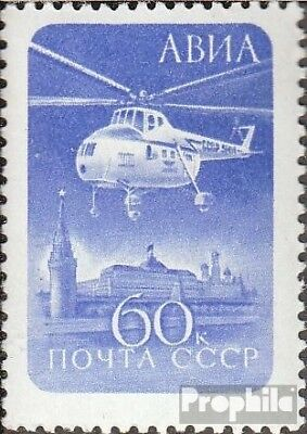 Soviet-Union 2324 (complete issue) unmounted mint / never hinged 1960 Postage st