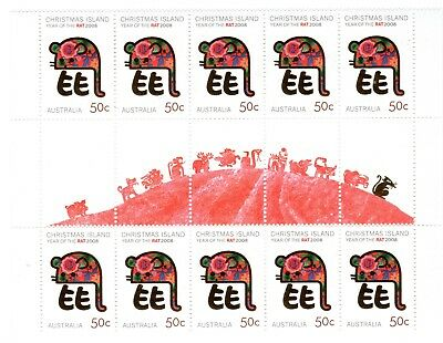 2008 Christmas Is Lunar New Year of the Rat gutter sheet x 10 stamps