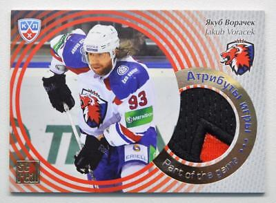 2012-13 KHL Part of the Game #POG-009 Jakub Voracek SAMPLE Jersey Card