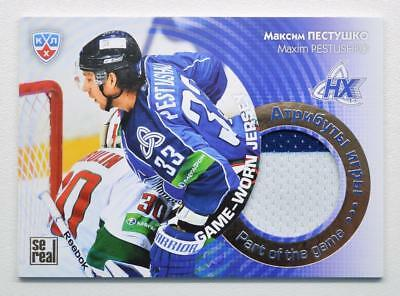 2013-14 KHL Part of the Game #JRS-038 Maxim Pestushko SAMPLE Jersey Card