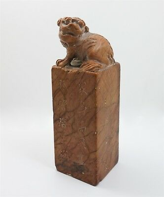 Antique Estate Found Early 20c Carved Hard Stone Chop Seal Figural Foo Dog Lion