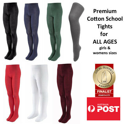 Premium Cotton School Tights SIZES FOR ALL AGES