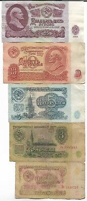Rare Old CCCP Cold War Russian Rubles Dollar LENIN Note Collectible Collection