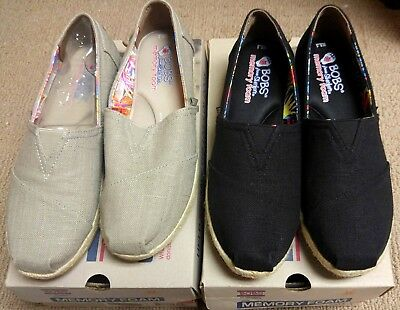 Skechers Bobs Wedge Espadrille Shoe Black or Taupe New in box Store Display