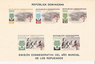 Dominican Republic: Year 1960. World Refugees. S.S. Imperforated. DR02