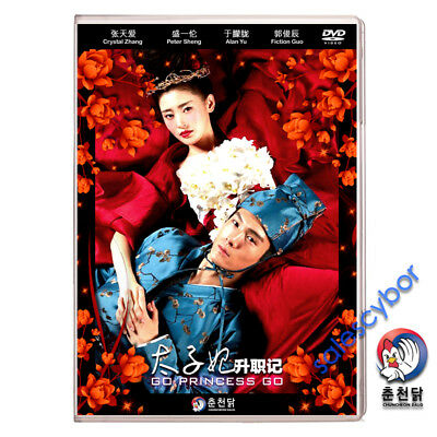 Go Princess Go 太子妃升職記~Chinese Drama (36 EP) Excellent English Subs & Quality.