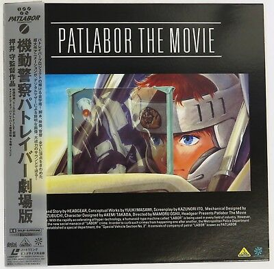 Anime LD Laserdisc - PATLABOR THE MOVIE