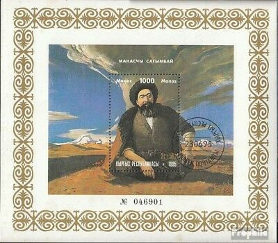Kyrgyzstan block9a fine used / cancelled 1995 Kirgisisches Nationalepos Manas