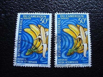 cameroon - stamp yvert and tellier n° 449 x2 obl (A02) stamp cameroon (M)