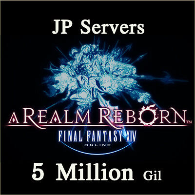 FINAL FANTASY XIV 5000000 GIL FF14 5 Million Gold FFXIV JP Server PC PS3 PS4