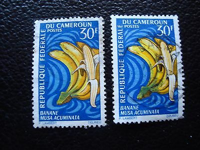 cameroon - stamp yvert and tellier n° 449 x2 obl (A02) stamp Cameroon (X)