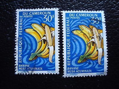 cameroon - stamp yvert and tellier n° 449 x2 obl (A02) stamp (C) Cameroon