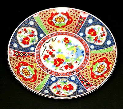 Japanese Imari Small Display Plate Exotic Birds Floral Panel Scenes Gold Deatil