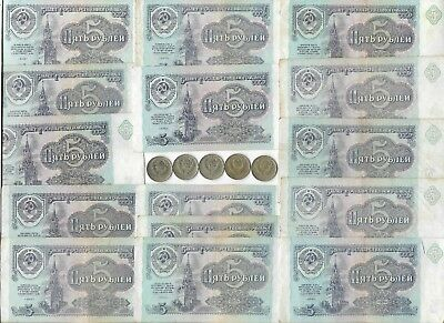 COLD WAR RUSSIA MONEY Rare Very Old CCCP Collection Russian Bill Note Coin Lot